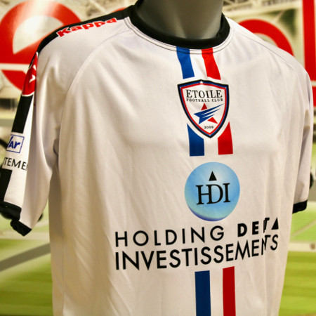 QUENTALYS EQUIPEMENT SPORT | MAILLOT ETOILE FC